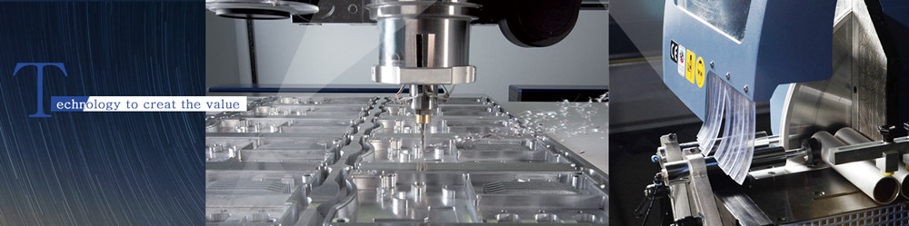 Aluminum Profile Fabrication